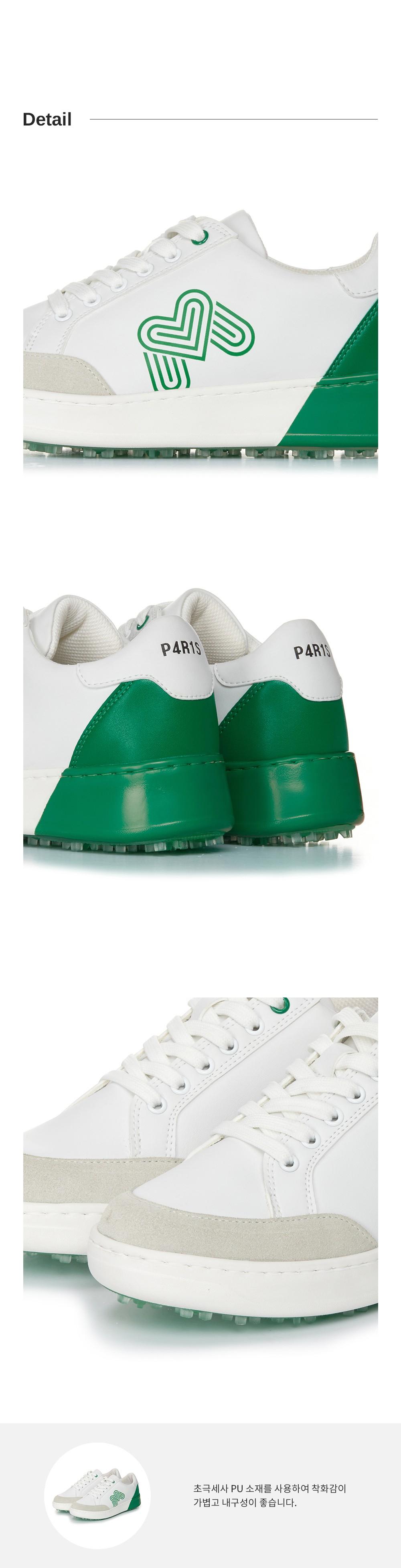 마틴골프(MARTINE GOLF) Signature Logo Sneakers_Green